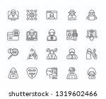 set of hacker related vector... | Shutterstock .eps vector #1319602466
