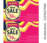 mega sale discount up to 50 ...   Shutterstock .eps vector #1319627060
