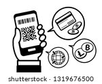 cashless with smartphone | Shutterstock .eps vector #1319676500