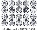 ai  artificial intelligence ... | Shutterstock .eps vector #1319713580