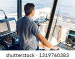 marine navigational officer... | Shutterstock . vector #1319760383