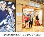 hong kong  feb 22  2018  pearly ... | Shutterstock . vector #1319777180