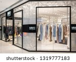 hong kong  feb 22  2018  mm6... | Shutterstock . vector #1319777183