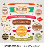 set of vector retro ribbons ... | Shutterstock .eps vector #131978210