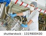 pharmaceutical industry factory ... | Shutterstock . vector #1319800430