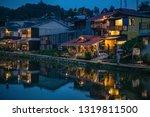 Kanchanaburi Thailand 1 July...