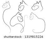 one line cat design silhouette. ... | Shutterstock .eps vector #1319815226