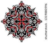 mandala ornamental black... | Shutterstock .eps vector #1319880596