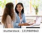 smiling asian hr insurer... | Shutterstock . vector #1319889863