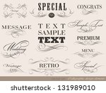 calligraphic design elements... | Shutterstock .eps vector #131989010