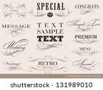 calligraphic design elements...   Shutterstock .eps vector #131989010