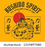 vector illustration of bushido... | Shutterstock .eps vector #1319897480