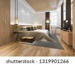 3d rendering wood minimal style ... | Shutterstock . vector #1319901266