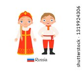 vector illustration. boy and...   Shutterstock .eps vector #1319924306