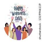 international women's day... | Shutterstock .eps vector #1319946119