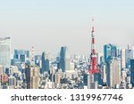asia business concept for real... | Shutterstock . vector #1319967746