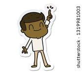 sticker of a cartoon friendly...   Shutterstock .eps vector #1319981003
