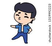 cartoon illustration kawaii... | Shutterstock .eps vector #1319992223