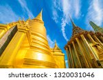temple of emerald buddha with...   Shutterstock . vector #1320031046