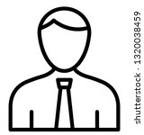 business person vector icon...   Shutterstock .eps vector #1320038459
