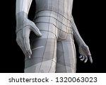 futuristic robot of dark color... | Shutterstock . vector #1320063023