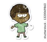 distressed sticker of a cartoon ...   Shutterstock .eps vector #1320069863