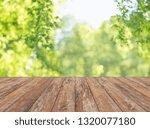 product display concept   empty ... | Shutterstock . vector #1320077180