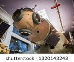 moscow   august 12  2018  ...   Shutterstock . vector #1320143243