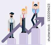 business success progress | Shutterstock .eps vector #1320204623