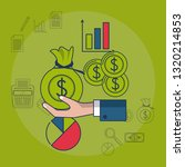 money and investment | Shutterstock .eps vector #1320214853