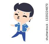 cartoon illustration kawaii... | Shutterstock .eps vector #1320224870
