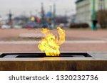 eternal flame  monument in...   Shutterstock . vector #1320232736