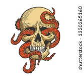 Octopus In Human Skull Color...