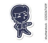cartoon sticker kawaii 1950... | Shutterstock .eps vector #1320267659