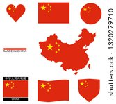 some chinese flags and a map | Shutterstock .eps vector #1320279710