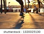 foot loose various | Shutterstock . vector #1320325130