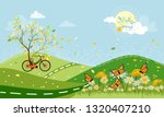 panorama of spring field with... | Shutterstock .eps vector #1320407210