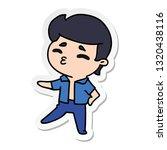 sticker cartoon illustration... | Shutterstock .eps vector #1320438116