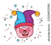 pig crazy with glasses and...   Shutterstock .eps vector #1320492590