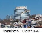 istanbul  turkey   february 17  ...   Shutterstock . vector #1320523166