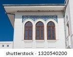 kadikoy pier building  ottoman...   Shutterstock . vector #1320540200