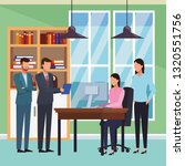 executive business cartoon   Shutterstock .eps vector #1320551756
