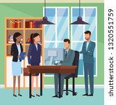 executive business cartoon | Shutterstock .eps vector #1320551759