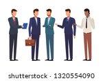 executive business cartoon | Shutterstock .eps vector #1320554090