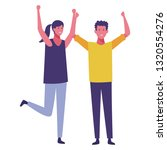 young couple cartoon | Shutterstock .eps vector #1320554276