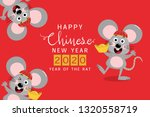 happy chinese new year greeting ... | Shutterstock .eps vector #1320558719
