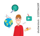 online education school | Shutterstock .eps vector #1320566189