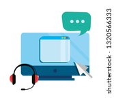 online education school | Shutterstock .eps vector #1320566333