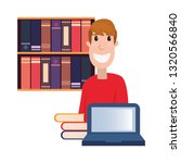online education school | Shutterstock .eps vector #1320566840
