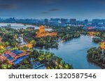 jinan daming lake night scene | Shutterstock . vector #1320587546